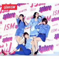 発売日:2017/02/01 収録曲: / SPHERE-ISM / CHANCE! / vivid...