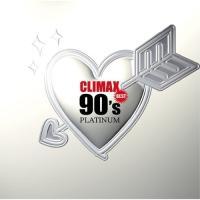 クライマックス・ベスト90'sプラチナ / オムニバス (CD) vanda