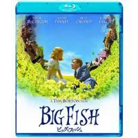 発売日:2010/04/16 収録曲:BIG FISH\ティム・バートン監督による音声解説/予告編集
