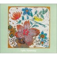 憂愁のノクターン / フジ子・ヘミング (CD) vanda