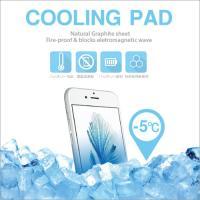 商品名:Cooling Pad for Smart Phone & iPhone 原産国:韓...