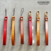 商品名:HANSMARE MULTI STRAP  原産国:韓国  素材:天然牛革  カラー:キャメ...