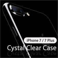商品名:iPhone 7 / 7Plus クリアケース 透明ケース【iPhone 7 / 7Plus...