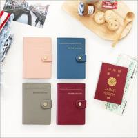 商品名:Snap passport case  商品説明:スキミング防止機能を施したシンプルなパスポ...