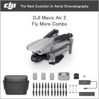 在庫あり DJI Mavic Air 2 Fly More Combo マビック エア 2 コンボ 予備バッテリー2本 NDフィルターセット 充電ハブ 収納バック DJI認定ストア 宅配便