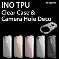商品名:iPhone7 クリアケース バンパー【motomo INO TPU CLEAR case ...