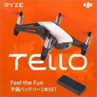 商品名:RYZE Tello / Powered by DJI 使用時間:約13分 ※商品説明:詳細...