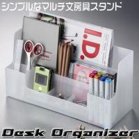 商品名:Desk Organizer  原産国:made in KOREA  カラー:半透明、ブルー...
