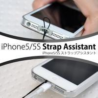 商品名:iPhone 7 7 Plus iphone6s/6 iPhone5 iPhone5S 6p...