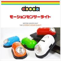 商品名:LED モーションセンサーライト  原産国:中国  カラー:レッド オレンジ ブルー グリー...