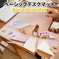デスクマット カラー 子供 学習机 下敷き DS+PVC素材 透明 テーブル インテリア オフィス 整理 筆記 耐久性 おしゃれ かわいい 文具