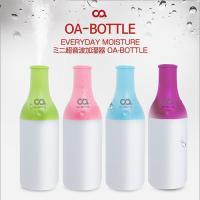商品名:ボトル型 卓上アロマ加湿器【OAボトル加湿器】超音波式加湿器 卓上ボトル型 アロマ対応 空気...