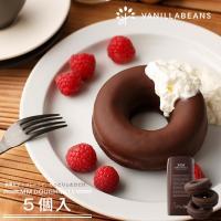 ※あすつく対象外です※  横浜のお取り寄せスイーツ新定番! 「みなとみらいドーナツ」 -5個入- -...