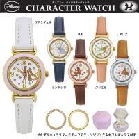 大人ディズニーデザインの可愛い時計です! チェンジリングタイプで服装や気分に合わせて文字盤の周りのフ...