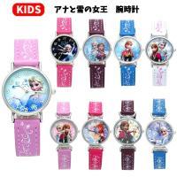 とってもかわいいディズニープリンセス腕時計!! 調節穴が7つあるので子供から大人まで使えちゃいます★...