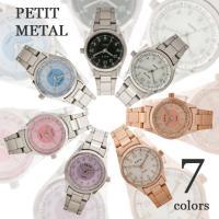 シンプルなメタルベルトの腕時計! 色々な場面で使えて1つあると便利なタイプです♪   ケースサイズ ...