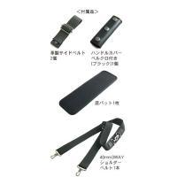 ワーキングセミフラップショルダーTeddys Model-3/T6(3wayショルダー仕様)< メンズ ビジネスバッグ ショルダーバッグ >