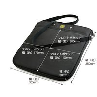 クールな薄襠 フラットショルダー 350 (バリスティックナイロン製) ブラック< バッグ 斜め掛け 鞄 カバン メッセンジャー >