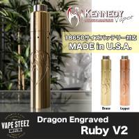 一生保証と大きく謳えるほどの自信と信頼のブランドKennedy Vaporから 25mm口径 Dra...
