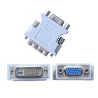 (中古品)VGA-DVI変換アダプタ D-Sub 15pin(F) - DVI-I 29pin(M) _