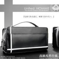 United HOMME クロスライン×馬革 ダブルファスナーセカンドバッグ (ホワイト) __