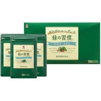 【箱なし】タケダのユーグレナ 緑の習慣 DHA・EPA