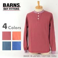 BARNS【バーンズ】より両VヴィンテージヘンリーネックロンTeeのご紹介です。この商品は、一日に...