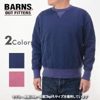 サイズは、着丈・身幅・肩幅・袖丈の順で表示します。<br> XL/65cm・58cm・...