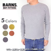 【BARNS バーンズ】<br> サイズは、着丈・身幅・肩幅・袖丈の順で表示します。&...