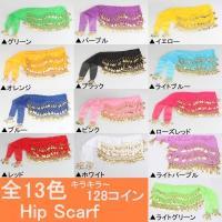 ■商品種類:ヒップスカーフ   ■特徴: ● 高弾性で、ベリーダンスの腰のチェーンは着用する快適な ...