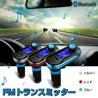 【商品仕様】 ◆FM周波数: 87.5〜108Mhz対応 ◆動作電圧: 12V ◆sdカード容量可:...