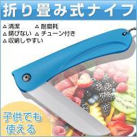 ■商品種類:ツールナイフ 特徴: ●折りたたみ式で、安全&コンパクト収納。 ●優良品質の材料、使用寿...