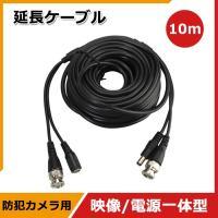 材料: プラスチック、銅 カラー:ブラック 長さ:10m約  50個まで1口宅急便同梱可能