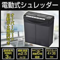 【仕様】 電源:AC100V 50/60Hz 消費電力:155W 定格電流:1.6A 投入口幅(約)...