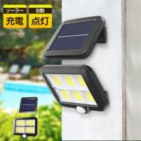 特徴: ■太陽光の力で電気代0円!!省エネ ■高輝度20個LEDで脅威の明るさ ■防犯対策にもバッチ...