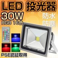 仕様 ■消費電力:30w ■動作電圧:90-240V ■照射角:約120° ■明るさ:2400lm ...
