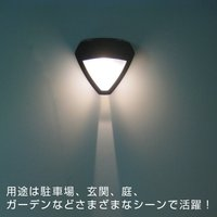 特徴: ソーラー発電で電気代不要! 電気配線もいらない、取り付け簡単! 明るさセンサーで、暗い場合は...