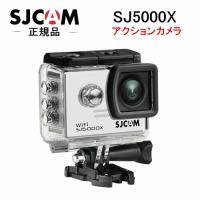 ■SJCAM SJ5000X スポーツカメラ  【製品仕様】 ■型番:SJ5000X ■チップセット...