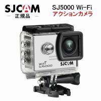 ■SJCAM SJ5000Wi-Fi スポーツカメラ  【製品仕様】 ■型番:SJ5000Wi-Fi...