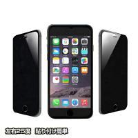 対応機種:iPhone8・8Plus・iPhone7・7Plus・iPhone6/6S・6Plus/...