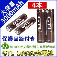 ★商品種類:充電池 ★電圧:3.7V ★容量:3000mAh(メーカー公称値) ★実測値:1200M...