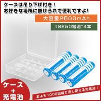 ☆☆☆電池☆☆☆ ■電池容量:2600mAh ■電池電圧:3.7V ■サイズ:6.8x1.8cm(長...
