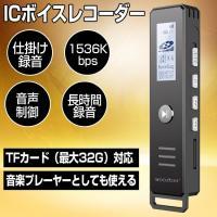 【仕様】 表示窓:LCD USB端口:USB2.0 音楽:WAV/MP3 拡張カード:TFカード(最...