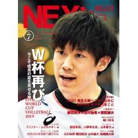 バレーボールNEXt Vol.7(当シ...