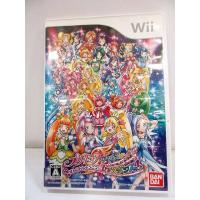 Wii プリキュア オールスターズ ぜんいんしゅうごう☆レッツダンス! バンダイ ゲームソフト【中古...