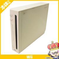 【ポイント5倍】Wii ウィー 本体のみ シロ 白 ニンテンドー 任天堂 Nintendo 中古
