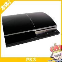【ポイント5倍】PS3 (80GB) クリアブラック 中古 本体のみ
