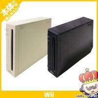 【ポイント5倍】Wii 本体のみ 選べる 2色 ウィー シロ クロ 白 黒 ニンテンドー 任天堂 Nintendo 中古
