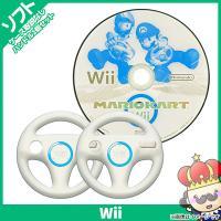 【ポイント5倍】Wii マリオカートWii ハンドル2個セット パッケージなし ソフトのみ 箱取説なし 任天堂  中古