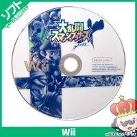 【ポイント5倍】Wii 大乱闘スマッシュブラザーズX スマブラ ソフト のみ Nintendo 任天堂 ニンテンドー 中古